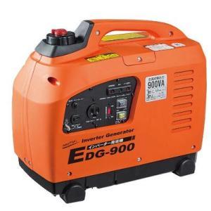 ナカトミ EDG-900 インバーター発電機 (EDG900...