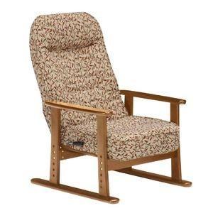 ds-1645412 【組立設置費込】座椅子 木製/低反発ウレタン 肘付き/背部レバー式14段階/座面高3段階調節可 レッド(赤) 【組立品】【代引不可】