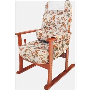 ds-1806937 贈呈 祝日 肘付き高座椅子 リクライニングチェア 安定型 ds1806937 木製 ベージュフラワー 高さ調節可