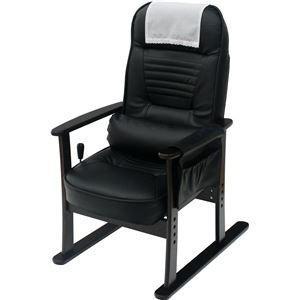 <title>ds-1806938 肘付き高座椅子 リクライニングチェア 安定型 木製×合成皮革 合皮 高さ調節可 ブラックレザー キャンペーンもお見逃しなく</title>