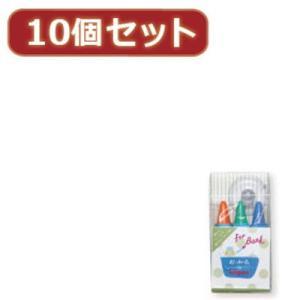 日本理化学工業 KF3S-1X10 【10個セット】 おふろdeキットパス POPカラー (KF3S...