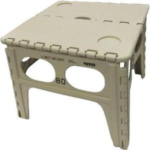 スロウワー EE-05800 SLOWER(スロウワー) フォールディング テーブル チャペル サンド (EE05800)|tantan