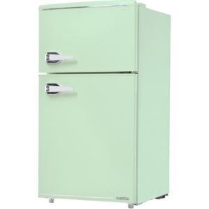 エスキュービズム WRD-2090G 85L 2ドア レトロ 冷蔵庫 (ライトグリーン) (WRD2090G)|tantan