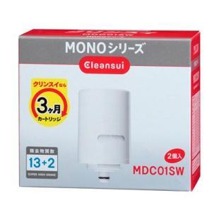 三菱ケミカル・クリンスイ MDC01SW モノシリーズ専用13物質除去タイプカートリッジ(2個入)|tantan