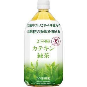 ds-2037994 【ケース販売】伊藤園 (特定保健用食品...