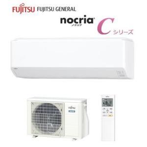 富士通ゼネラル AS-C40H-W 【主に~14畳】インバーター冷暖房エアコン 「ノクリア」 CHシリーズ(ホワイト) (ASC40HW)|tantan
