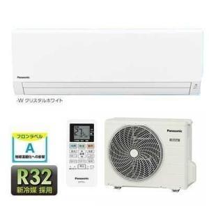 パナソニック CS-228CF-W インバーター冷暖房除湿タイプ ルームエアコン【エオリア】(クリスタルホワイト) (CS228CFW)|tantan