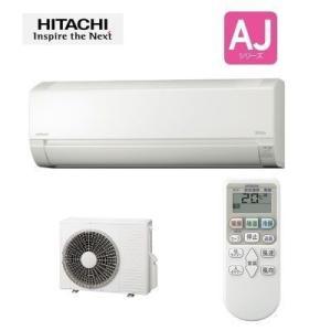 日立 RAS-AJ40H2-W 冷暖房コンパクトサイズのシンプルエアコン白くまくん(主に14畳用)単相200v(スターホワイト)|tantan