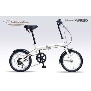 マイパラス M-103-IV チョイ乗りに便利!6段変速付コンパクト自転車!折畳自転車16・6SP (アイボリー) (M103IV)|tantan
