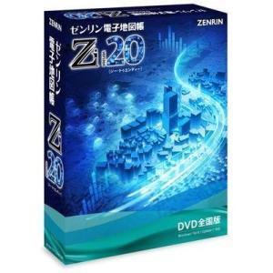 ゼンリン XZ20ZDD0A ゼンリン電子地図帳Zi20 DVD全国版