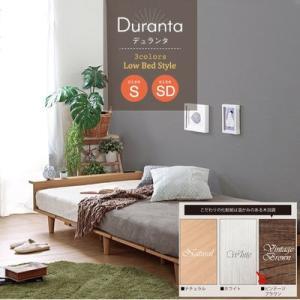 スタンザインテリア jxbf4421br-s Duranta【デュランタ】北欧ローベッドフレーム (ヴィンテージブラウンシングル)|tantan