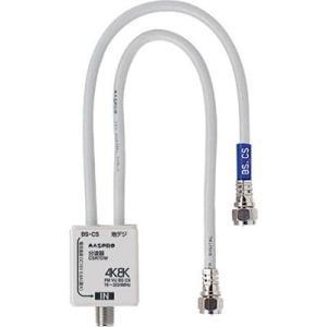 マスプロ電工 CSR7DW-P VU/BS(CS) 分波器(セパレーター) (CSR7DWP) tantan