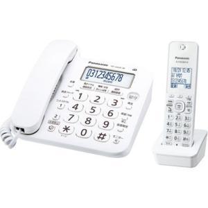 【納期目安:05/下旬入荷予定】パナソニック VE-GD26DL RU・RU・RU コードレス電話機 (子機1台付き) (VEGD26DL) tantan