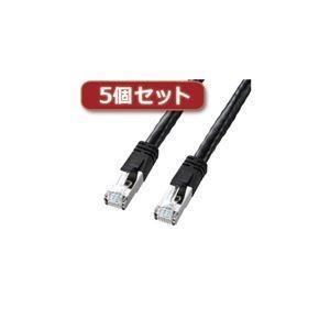 ds-2097886 5個セット サンワサプライ PoE 40%OFFの激安セール CAT6LANケーブル ds2097886 10m 通販 KB-T6POE-10BKX5