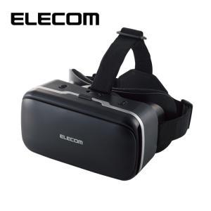 エレコム VRG-D01PBK VRゴーグル/DMM_VR動画スターターセット/1000円相当ポイント付与シリアル付 (VRGD01PBK)|tantan