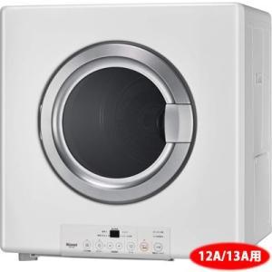 【納期目安:1週間】リンナイ RDT-80-13A 乾燥容量8kg ガス衣類乾燥機「乾太くん」(都市ガス 12A/13A)(ピュアホワイト) (RDT8013A)|tantan