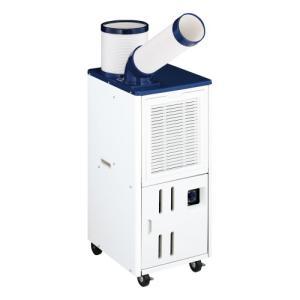 ハイアール JA-SPH25G-W 工場や作業場で少人数を効率よく冷房!排気ダクト付スポットエアコン(ホワイト) (JASPH25GW)|tantan