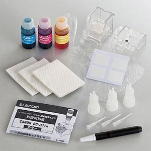 ●キヤノン「BC-311」インクカートリッジに対応し、使用頻度の高いシアン・マゼンタ・イエローの3色...