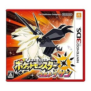 任天堂 4902370537857 【メール便での発送商品】 3DS ポケットモンスター ウルトラサ...