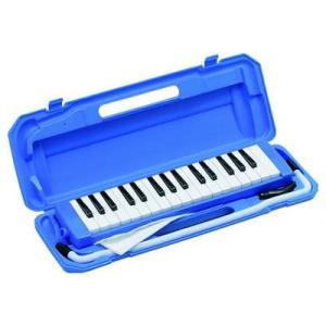 KC P3001-32k-BL 「鍵盤ハーモニカ (メロディーピアノ) P3001-32k ブルー (P300132kBL)」|tantan