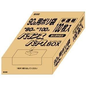 <title>ds-2178312 まとめ オルディ バランス90L半透明100枚BX90 ×5セット ds2178312 売り出し</title>