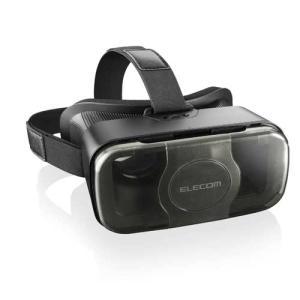 エレコム VRG-S01BK BOXタイプ VRゴーグル エントリーモデル メガネ対応 スマホ対応 Android対応 iPhone対応 目幅調整可能|tantan