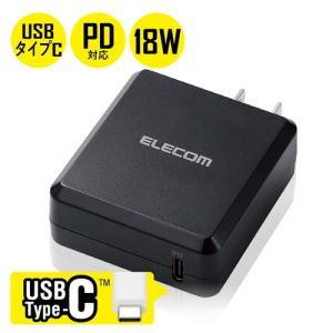 エレコム MPA-ACCP06BK 急速 USB タイプC 充電器(USB Type-Cメス) アダプタタイプ USB-IF正規認商品 ブラック tantan