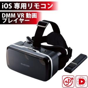 エレコム VRG-M01RBK 高画質 合皮フェイスパッド VRゴーグル Bluetooth(ブルートゥース) VRコントローラ付属|tantan