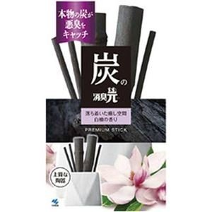 ds-2183058 (まとめ)小林製薬 炭の消臭元 白檀の香り 50ml 1個【×5セット】 (d...