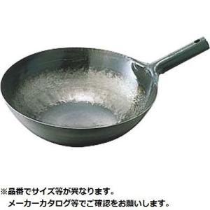 カンダ 05-0039-0204 鉄打出片手中華鍋 1.6mm 33cm (0500390204)
