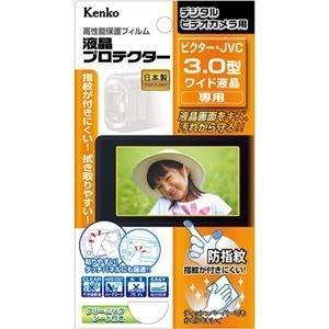 ●【メーカー名】ケンコー・トキナー