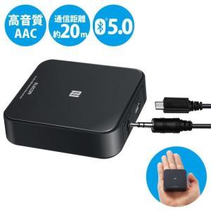 エレコム LBT-AVWAR501BK Bluetooth 5.0 レシーバー 高音質 通信距離20m ブラック (LBTAVWAR501BK)|tantan