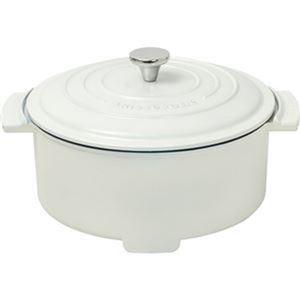ds-2216884 まとめ YAMAZEN 電気グリル鍋キャセロール 物品 ホワイト YGC-800 W ×3セット ds2216884 1台 訳あり商品