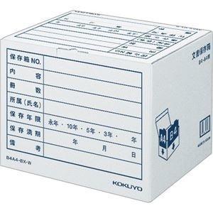 出荷 ds-2218305 コクヨ文書保存箱 カラー スピード対応 全国送料無料 フォルダー用 B4 A4用 ×3セット 業務用パック B4A4-BX-W1パック 内寸W394×D324×H291mm 白 10個