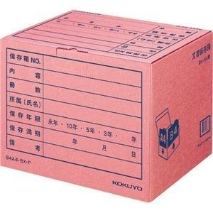 <title>ds-2218307 全国どこでも送料無料 コクヨ文書保存箱 カラー フォルダー用 B4 A4用 内寸W394×D324×H291mm 業務用パック ピンク B4A4-BX-P1パック 10個 ×3セット</title>