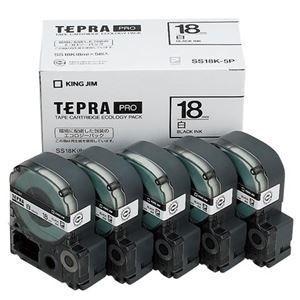 営業 ds-2218595 価格交渉OK送料無料 まとめ キングジム テプラ PRO テープカートリッジ 18mm 黒文字 1パック 5個 ×3セット ds2218595 SS18K-5P 白