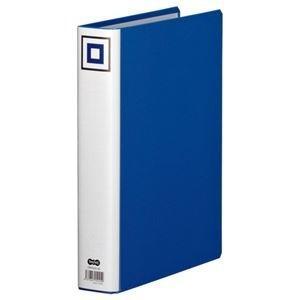 ds-2223067 まとめ ご注文で当日配送 TANOSEE 買取 両開きパイプ式ファイルV A4タテ 400枚収容 ×5セット 青 1セット 背幅55mm ds2223067 10冊