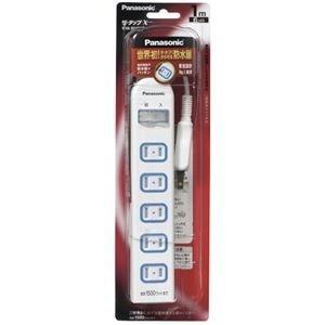 ds-2224459 まとめ 予約販売品 パナソニック ザ タップX一括防水スイッチ付 6個口 ds2224459 1個 WHA25262WP 正規逆輸入品 2mコード付 ×10セット