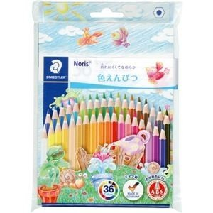 ds-2226000 まとめ ステッドラー ノリスクラブ 色鉛筆36色 各色1本 安い 激安 プチプラ 高品質 ×10セット ds2226000 ND36P 1セット 144 日本正規品