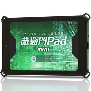 ds-2250415 蔵衛門Pad mini KP05-QZ (ds2250415)|tantan