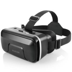 エレコム VRG-X01BK VRゴーグル/ピント調節可能/スタンダードタイプ|tantan