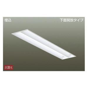 <title>DAIKO LZB-91419XW LEDベースライト 96W ユニット別 LZB91419XW 開店祝い</title>