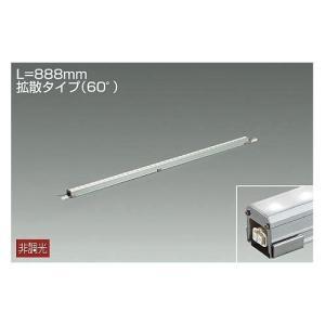 DAIKO 新品未使用 販売期間 限定のお得なタイムセール LZW-91605LTE LEDシステムライト 11.6W 2700K 電球色 LZW91605LTE