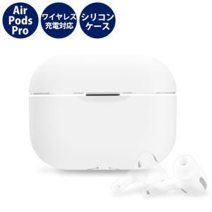 エレコム AVA-AP2SC2CR AirPods Pro対応アクセサリ/シリコンケース/コネクタキ...