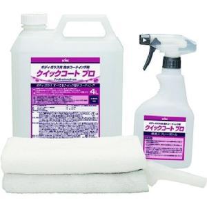 古河薬品工業 tr-1494374 KYK クイックコートプロ (tr1494374)|tantan