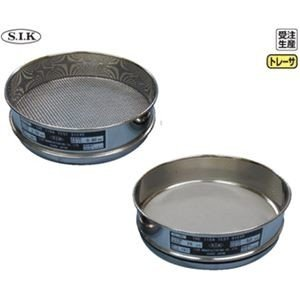 ds-2205439 試験用ふるい 200φ 真鍮枠ステン網 高品質新品 実用新案型 355μm 人気ブランド多数対象 ds2205439