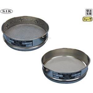 ds-2205443 試験用ふるい 200φ 真鍮枠ステン網 流行のアイテム 実用新案型 ds2205443 180μm セール特価