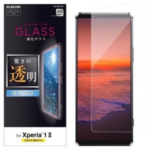 エレコム PM-X201FLGG Xperia 1 II ガラスフィルム 0.33mm (PMX201FLGG)|tantan