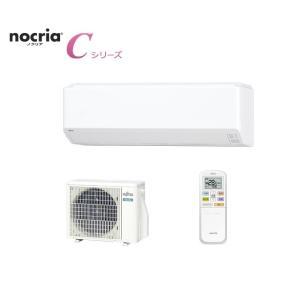 富士通ゼネラル AS-C22K-W コンパクトスタンダードエアコン『nocria(ノクリア) Cシリーズ』 (単相100V)(主に6畳) (ASC22KW)|tantan