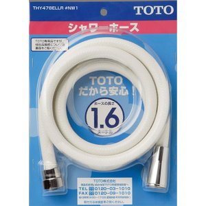 TOTO THY478ELLR#NW1 シャワーホース(ホワイト・樹脂ホース) tantan